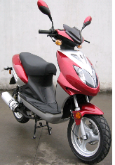 motorino supremo 50cc scooter